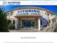 Pathway Olympion