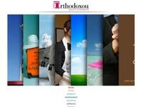 Orthodoxou Group of Companies