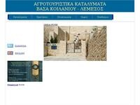 Oikia Roti Website Screenshot