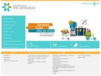 Periferiaki Coop Nicosia Website Screenshot