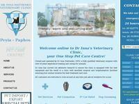 Peyia Veterinary Clinic