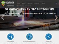 P&K LOIZIDES AIR DUCTS LTD