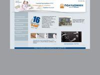 Polydomiki Website Screenshot