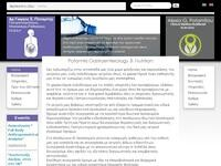 Potamitis Gastroenterology & Nutrition Website Screenshot