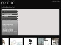 Schima Furniture Website Screenshot