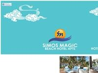 Simos Magic Ayia Napa Website Screenshot