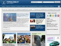 Typos News Website Screenshot