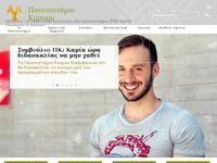 University Of Cyprus Website Screenshot