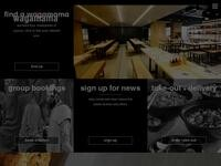 Wagamama Website Screenshot
