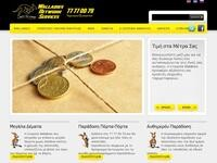 Wallabies Website Screenshot