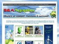 Agapiou Traiding Website Screenshot