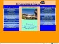 Technical School Paphos