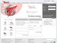 ACS Courier Services Website Screenshot