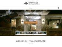 Dionyssos Hotel Website Screenshot