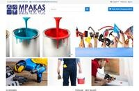 Mpakas DIY Ltd
