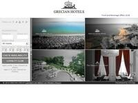 Grecian Hotels Website Screenshot