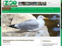 Limassol Zoo