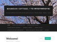 To Boubouki Cottage Website Screenshot