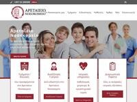 Aretaeio Hospital Website Screenshot