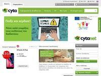 Cyta Website Screenshot