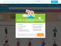 Jumbo Website Screenshot