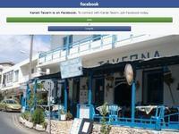 Kanati Tavern