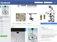 K&Z Light Solution Ltd