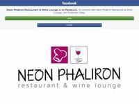 Neon Phaliron Restaurant