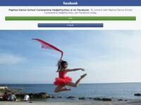 Constantinas Hadjieftychiou Dance School