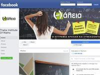 Thalia Institute Of Maths Website Screenshot
