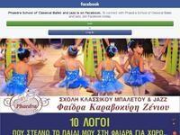 Phaedra School of Dance