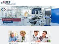 Mediterranean Hospital Website Screenshot