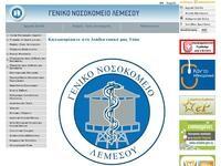 Limassol General Hospital