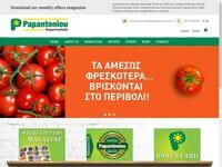 Papantoniou Supermarkets
