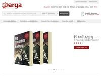 Parga Bookstores