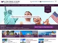 Pluton Travel&Tours Ltd
