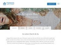 Antigoni Hotel Website Screenshot