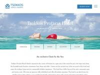 Tsokkos Protaras Beach Hotel Website Screenshot